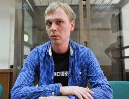 С Ивана Голунова сняты все обвинения, он освобожден из-под ареста